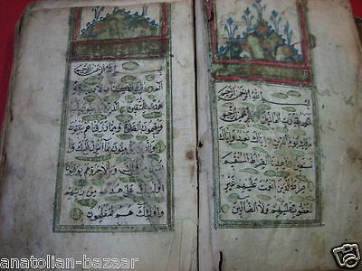 Ottoman Manuscript Prayer Book