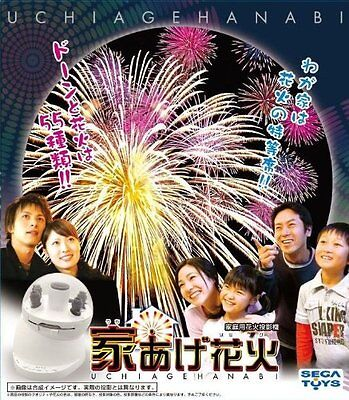SEGA toys Fireworks Projector UCHIAGEHANABI Japan With tracking