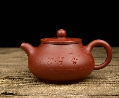 Chinese Yixing Zisha Clay Handmade Shede Teapot 180cc with strainer ball