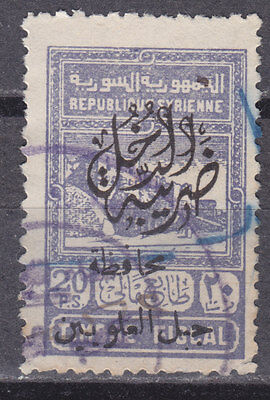 SYRIA SYRIE 1940's REVENUE FISUEX OVPT INCOME TAX DJABEL EL ALAOUITES 20 PS