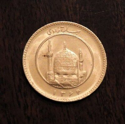 1 Full Sekke Bahar Azadi .900 Pure Gold Coin Persian Persia Iran UNC 1364 8g NEW