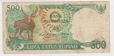 (STF-173) 1988 Indonesia 500 RUPPE bank note