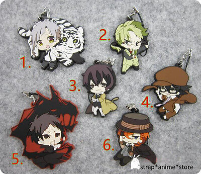 Bungo Stray Dogs Anime Rubber Strap Keychain Charm F.Heart Ver