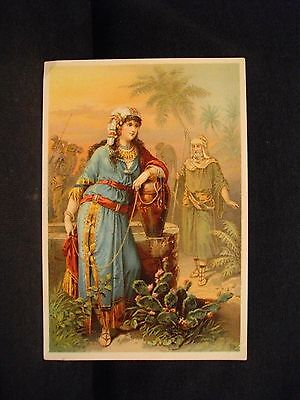 Vintage DR.JAYNE'S TONIC REBEKAH at the WELL advertisment trade card (QUANTITY)