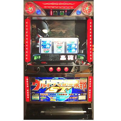 ULTRAMAN Digital LCD Japanese Pachislo Skill Stop Slot Machine