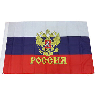 25S8 90*150cm Hanging Russian flag National Flag Office/Activity/parade/Festival