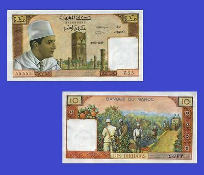 Morocco currency 10 Dirhams 1969. UNC - Reproductions