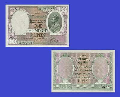 British India 100 Rupee Note King George V 1927. UNC - Reproductions