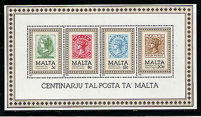 MALTA 1985 MNH SC.656A Post Office Cent.