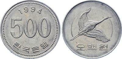 COIN Korea 500 Won 1994 KM# 27