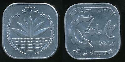 Bangladesh, Peoples Republic, 1980 5 Poisha (F.A.O.) - Uncirculated