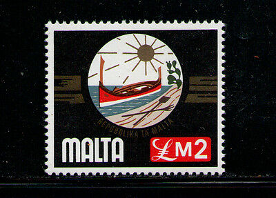 MALTA 1976 MNH SC.504 Republic Coat of Arms