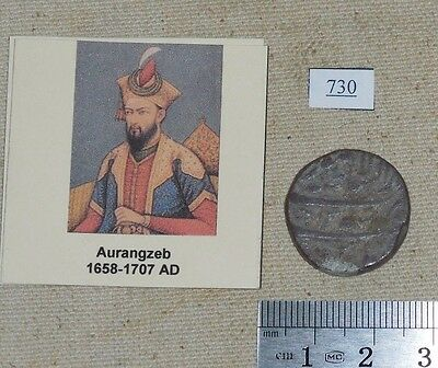 India Mughal Empire, Aurangzeb, Silver Rupee, 1658-1707, Year 13