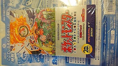 STOCK READY,Pokemon cp6 booster box factory sealed,20th anniversary card set new