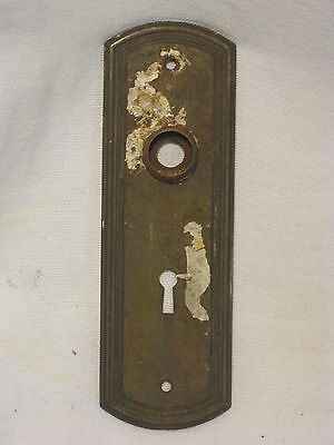 single antique back door plate skeleton key type metal plate old vintage