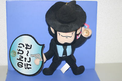 LUPIN The 3RD JIGEN UFO Plush Doll with a sucker Car Message Plate