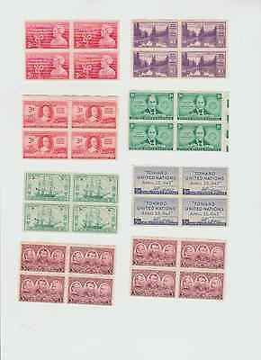 1 - lot of 40 Mint (NO GUM) block of 4 USA stamps (2016-289)