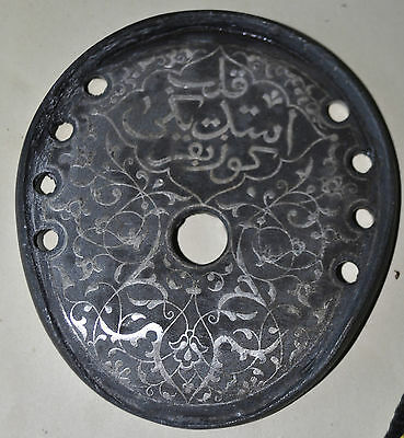 Ottoman ceremonial horseshoe, inlaid silver on iron, prob. Balkans Islamic