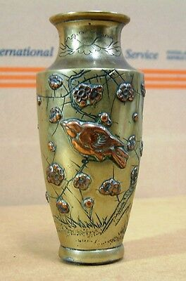 Bronze bottle with Old Coin: Valued + exquisite ! Must see + Buy !!! A+ item !!! • CAD $85.68