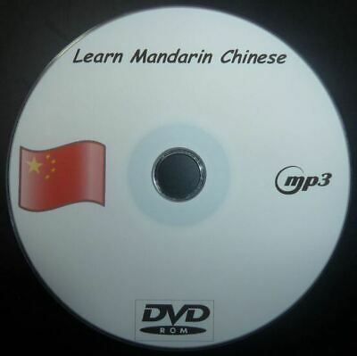 Learn To Speak Mandarin Chinese Complete Language Course MP3/DVD