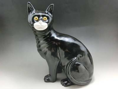 Emile Galle cat Free Expedited Shipping from Japan