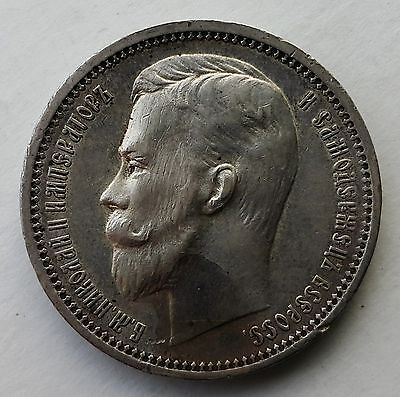 Russia Silver Ruble Coin 1912 ( Eb ) - Petersburg Mint