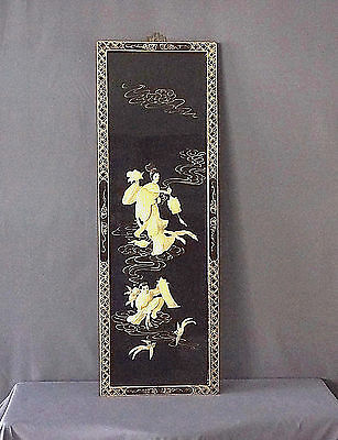 Antique Asian Oriental Mother of Pearl Inlaid Black Lacquer Wall Art