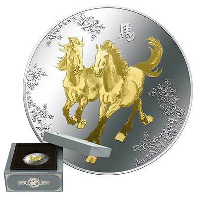 2014 Feng Shui Horse - 1oz Limited Edition Proof Silver Coin