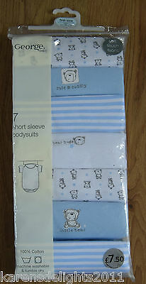 pack of 7 boy baby vests first size newborn up to 9lbs fast postage