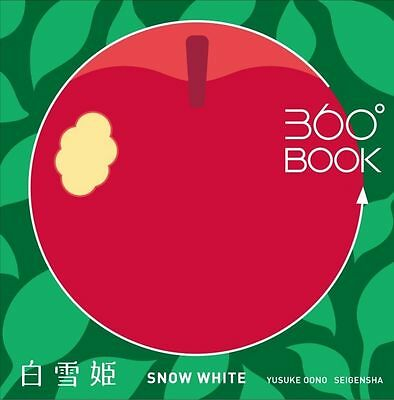 Snow White 360-Degree Book by Yusuke Oono 3D diorama picture book from UK