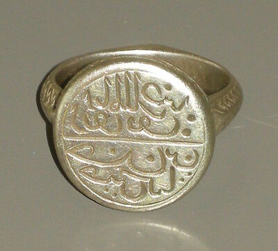 Vintage Ring from Safavid Period Persia