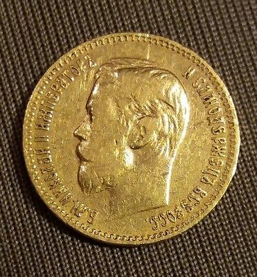 Russian Empire Coins 1897 Nikolai II - 900 Gold 5 Roubles
