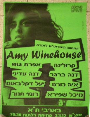 Amy Winehouse ~ ISRAEL HEBREW POSTER