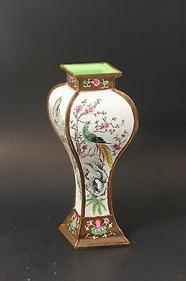 Antique Chinese Cloisonne Vase 24 cm in Height