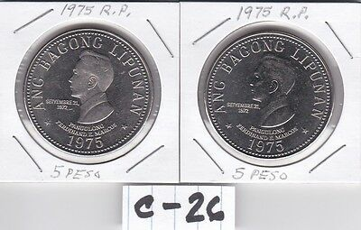 1975 Philippines 5 Piso Coins x2 – Pilipinas coins - Free Ship! (C-26)