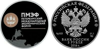 3 Rubel Russland PP 1 Oz 2016 St. Petersburg International Economic Forum SPIEF