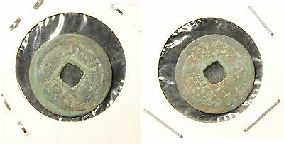 Ancient chinese coin Qing dynasty. Antica moneta cinese dinastia Song  #au330