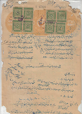 1958 Usage Of 1*8Anna Bahawalpur Revenue Green Stamps  On Court Paper.