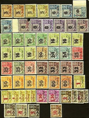 Israel,1963.Government Revenue Stamps,Mint ,VF