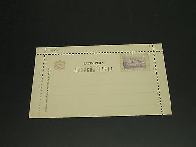 Montenegro old mint letter card *13809