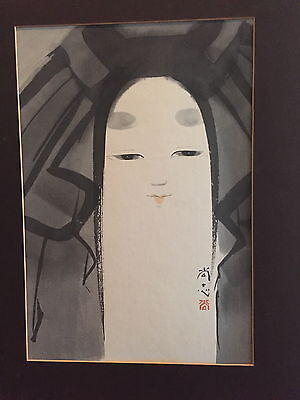 Mid Century Modern Art Japanese Watercolor Woodblock Print ~Signed~