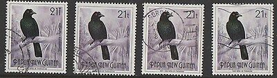 PNG 21t BIRD OF PARADISE USED ALL 4 VARIETIES OF SAME STAMP