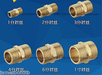 """5pcs 1/8""""1/4""""3/8""""1/2""""1"""" BSPP Connection straight Male Pipe Brass Adapter Coupler"""