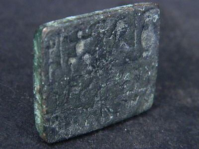 Ancient Bronze Seal/Stamp Bactrian 300 BC   #GL1809