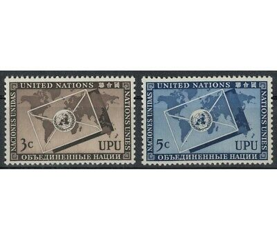 ONU NEW YORK 1953 In onore dell'UPU 2v MNH**