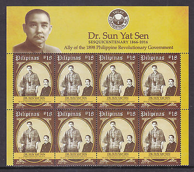 Philippines Stamps 2016 MNH Dr. Sun Yat Sen 150th Birth Anniversary 1/2 sheetlet