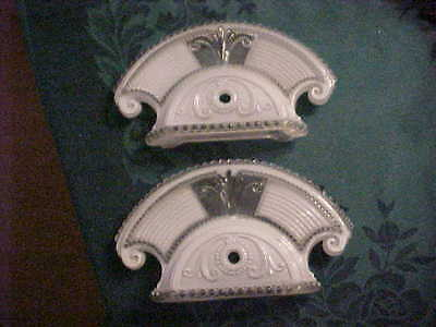 Pair of Art Deco Style / MOD / MCM Glass Bathroom Fixture Electric Shades