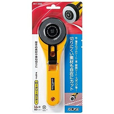 NEW OLFA Safety Rotary Cutter 60mm 136B