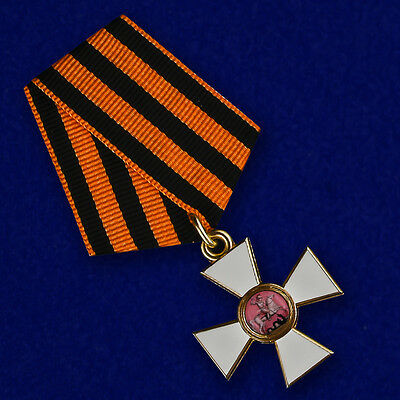 Russian Imperial White Guard Tsar Medal - Order Of St. George 4 Class - Copy