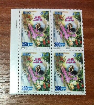 Iraq 2006 Nowruz Festival, Four Sets in Blk of Four, Marginal, SG 2201, MNH.